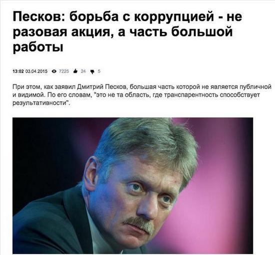 navalnyj-pokazal-snyatyj-s-vertoleta-dom-peskova-i-navki-foto