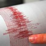 4 сентября в Азербайджане произошло землетрясение силой в 6 баллов