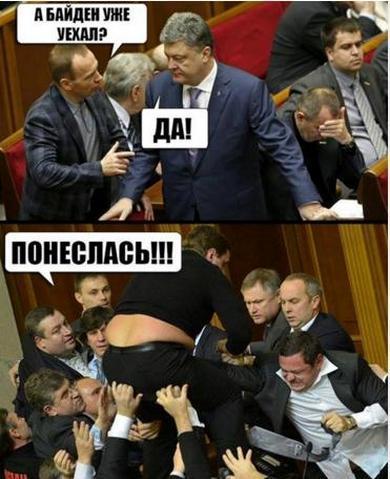 yacenyuku-podarili-buket-roz-a-narodnye-deputaty-ustroili-v-rade-draku-video