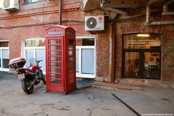 muzhchiny-v-nyu-jorke-sejchas-onaniruyut-pryamo-na-5-j-avenyu-foto