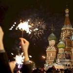 Салют над Москвой знаменовал встречу Нового 2016 года  ВИДЕО