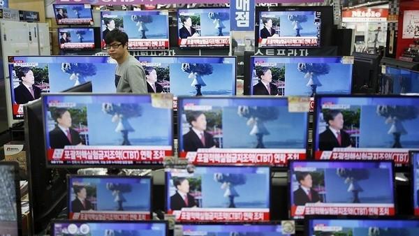 vodorodnaya-bomba-severnoj-korei-vyzvala-zemletryasenie-v-kitae-video