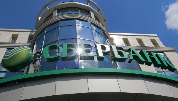все Forex компании, представленные в России