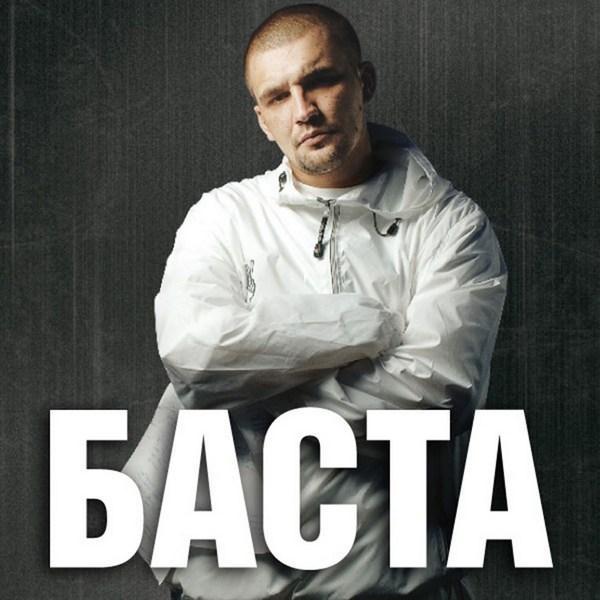 basta-vypusknoj-medlyachok-slova-i-tekst-pesni-videoklip