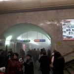 Взрыв в метро в Санкт-Петербурге 3 апреля  ВИДЕО ОНЛАЙН